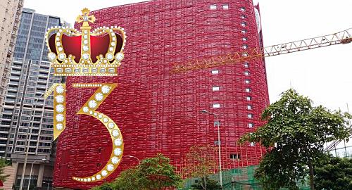 13 Hotel Macau