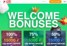 loki бонус казино