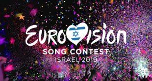 Eurovision, you Got Talent