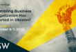 Draft Law 2285-d Adopted. Join the First after the Legalization Gambling Exhibition Ukrainian Gaming Week 2020